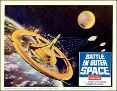 Battle in Outer Space Toho