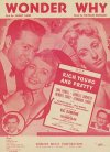 Rich Young and Pretty Jane Powell Vic Damone 1951