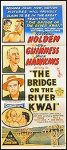 Bridge on the River Kwai William Holden Alex Guinness stone litho 1972R
