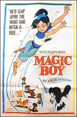 Magic Boy Japan's first Animion Flim